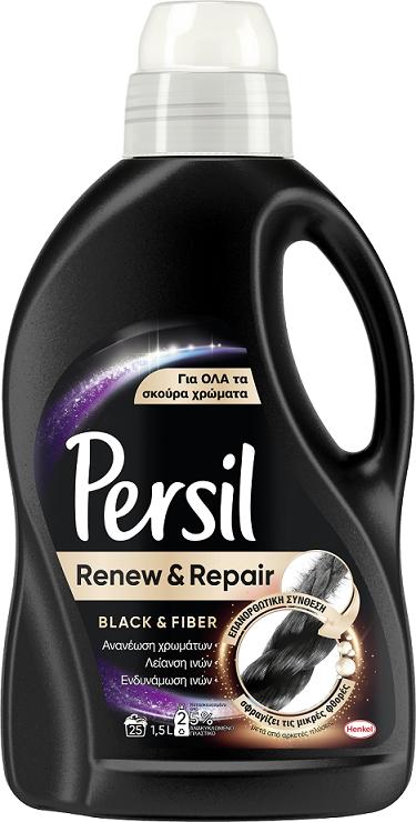 RenewRepair_BlackFiber.png