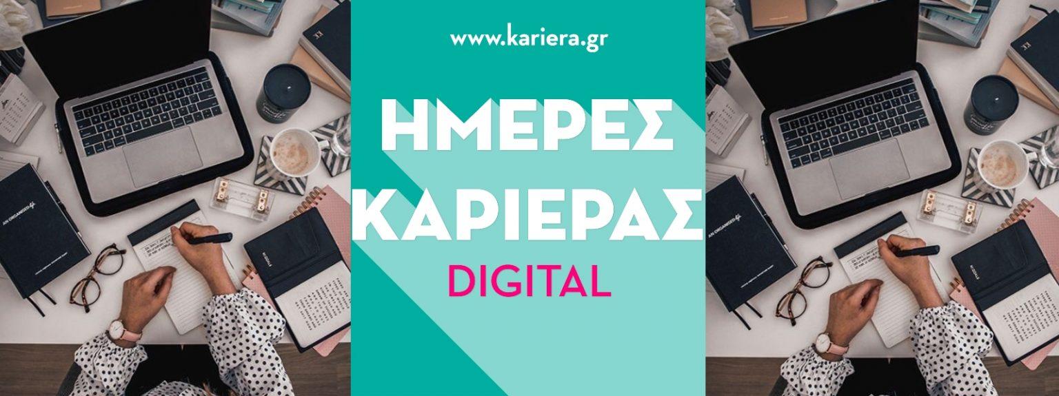 IMERES-KARIERAS-DIGITAL.jpg